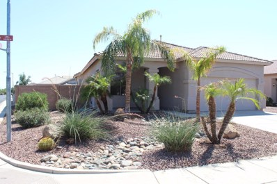 13127 W Evans Drive, Surprise, AZ 85379 - MLS#: 5809075