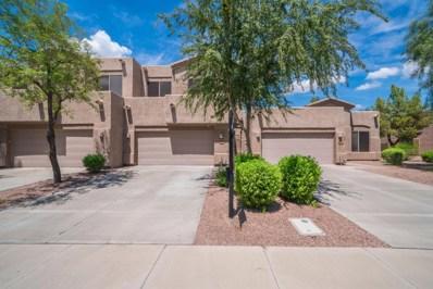 1358 W Marlin Drive, Chandler, AZ 85286 - MLS#: 5809080