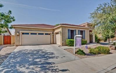 3629 E Lynx Place, Chandler, AZ 85249 - MLS#: 5809111