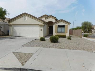 5720 S 32ND Avenue, Phoenix, AZ 85041 - MLS#: 5809200