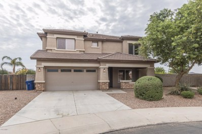 6971 S Turquoise Place, Chandler, AZ 85249 - MLS#: 5809245