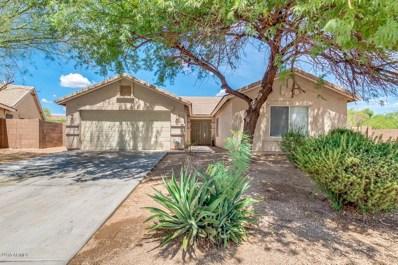 6504 W Gross Avenue, Phoenix, AZ 85043 - MLS#: 5809408