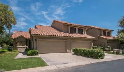 6915 N 79TH Street, Scottsdale, AZ 85250 - MLS#: 5809463