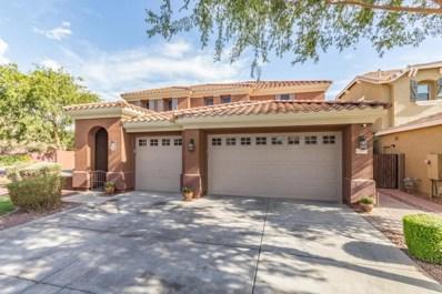 3459 E Melody Lane, Gilbert, AZ 85234 - MLS#: 5809512