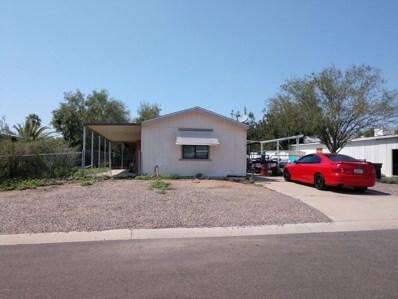 9320 E Edgewood Avenue, Mesa, AZ 85208 - MLS#: 5809628