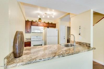 2041 W Bloomfield Road Unit 4, Phoenix, AZ 85029 - MLS#: 5809725