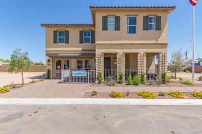 220 E Brinley Drive, Tempe, AZ 85281 - MLS#: 5809837