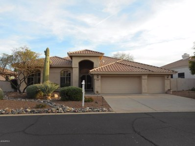 12621 E Laurel Lane, Scottsdale, AZ 85259 - MLS#: 5810025