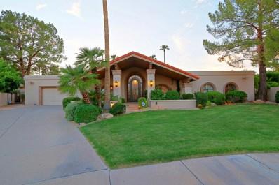 8666 E Turquoise Avenue, Scottsdale, AZ 85258 - MLS#: 5810106