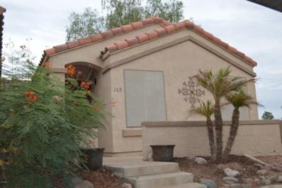 726 S Nebraska Street Unit 169, Chandler, AZ 85225 - MLS#: 5810177