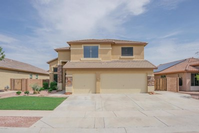 16840 W Bristol Lane, Surprise, AZ 85374 - MLS#: 5810200