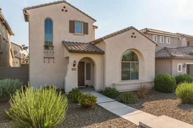 26744 N 53rd Lane, Phoenix, AZ 85083 - MLS#: 5810313