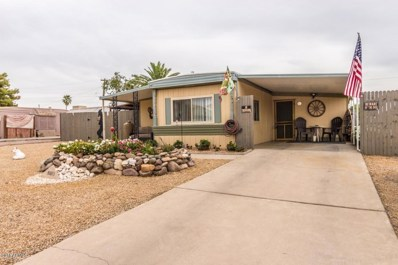 10813 W Palm Tree Drive, Sun City, AZ 85373 - MLS#: 5810322