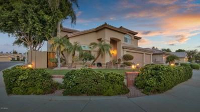 1382 W Honeysuckle Lane, Chandler, AZ 85248 - MLS#: 5810431