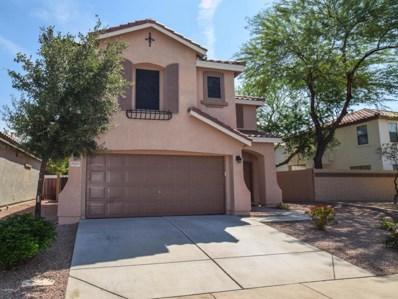3084 E Michelle Way, Gilbert, AZ 85234 - MLS#: 5810590