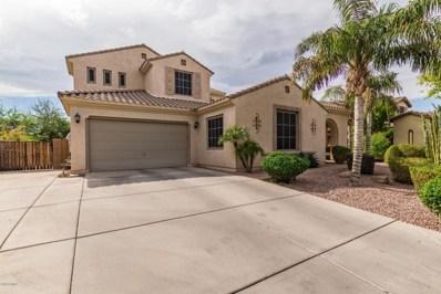 5880 S Joslyn Lane, Gilbert, AZ 85298 - MLS#: 5810598