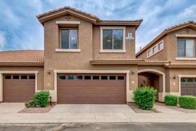 5415 E McKellips Road Unit 32, Mesa, AZ 85215 - MLS#: 5810617
