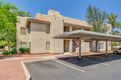 750 E Northern #1087 Avenue Unit 1087, Phoenix, AZ 85020 - MLS#: 5810683