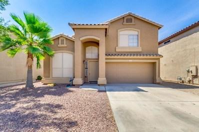 1733 E Harrison Street, Gilbert, AZ 85295 - MLS#: 5810684