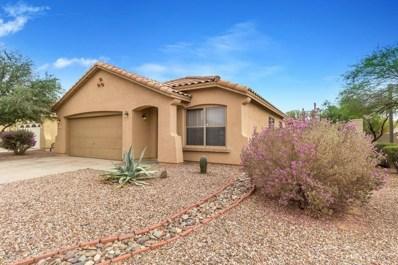 593 W Jahns Court, Casa Grande, AZ 85122 - MLS#: 5810725