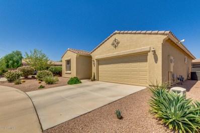 42562 W Sea Eagle Drive, Maricopa, AZ 85138 - MLS#: 5810764