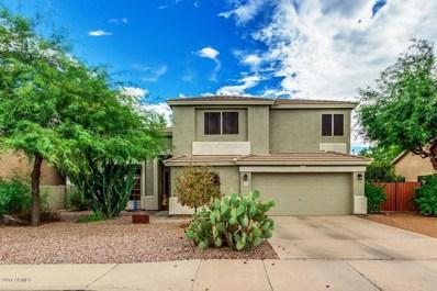 151 E Spur Avenue, Gilbert, AZ 85296 - MLS#: 5810807