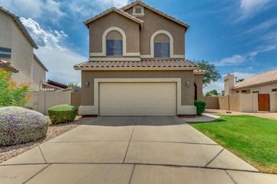 251 W Amoroso Drive, Gilbert, AZ 85233 - MLS#: 5810936