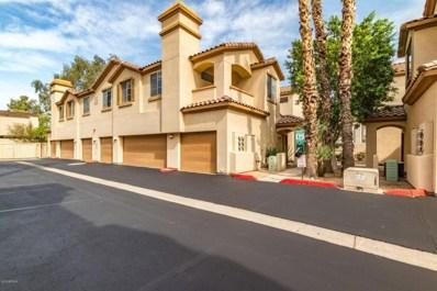 2992 N Miller Road Unit 108, Scottsdale, AZ 85251 - MLS#: 5810996