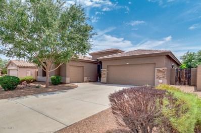 14733 W Evans Drive, Surprise, AZ 85379 - MLS#: 5811134
