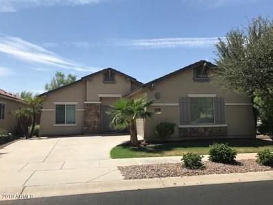 861 E Cherry Hills Drive, Chandler, AZ 85249 - MLS#: 5811272