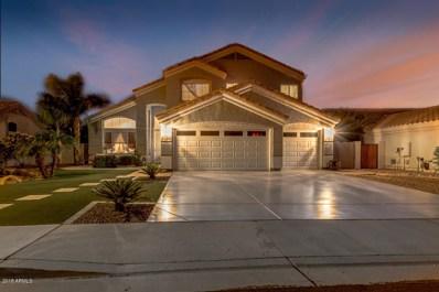 7155 E Lomita Avenue, Mesa, AZ 85209 - MLS#: 5811327