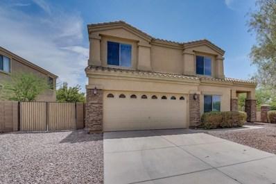 1247 W Descanso Canyon Drive, Casa Grande, AZ 85122 - MLS#: 5811500
