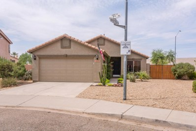 20802 N 7TH Place, Phoenix, AZ 85024 - MLS#: 5811534