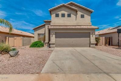 10258 E Calypso Avenue, Mesa, AZ 85208 - MLS#: 5811626
