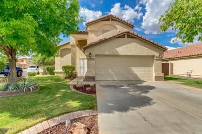 1258 E Washington Avenue, Gilbert, AZ 85234 - MLS#: 5811669