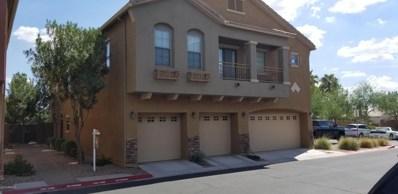 2024 S Baldwin -- Unit 135, Mesa, AZ 85209 - #: 5811712