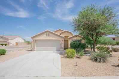 11673 W Lakeview Court, Surprise, AZ 85378 - MLS#: 5811729