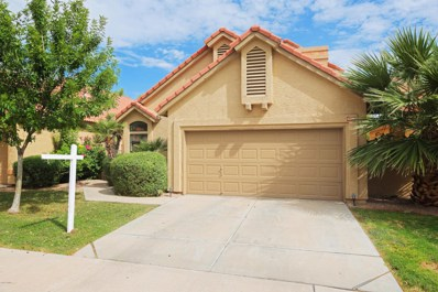 4660 W Linda Lane, Chandler, AZ 85226 - MLS#: 5811823