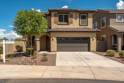 5479 S Joshua Tree Lane, Gilbert, AZ 85298 - MLS#: 5811824