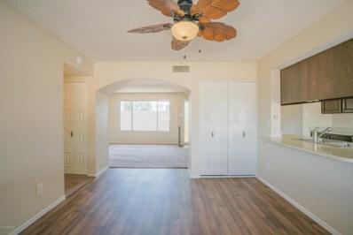 5418 W Beck Lane, Glendale, AZ 85306 - MLS#: 5811980