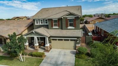 7360 E Osage Avenue, Mesa, AZ 85212 - MLS#: 5812015