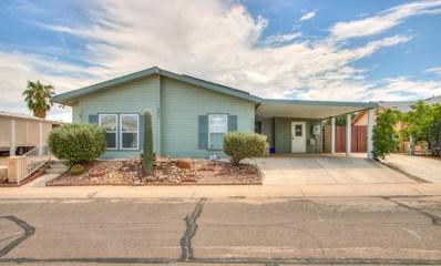 943 W Desert Sky Drive, Casa Grande, AZ 85122 - MLS#: 5812190