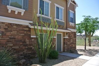 3003 W Sand Flower Drive, Phoenix, AZ 85086 - MLS#: 5812240