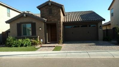 263 E Prescott Drive, Chandler, AZ 85249 - MLS#: 5812356