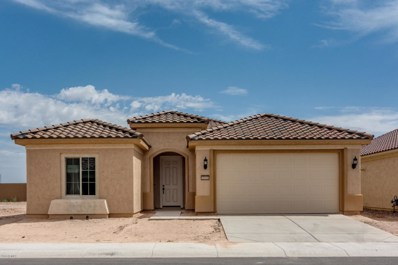 5833 W Cinder Brook Way, Florence, AZ 85132 - MLS#: 5812619
