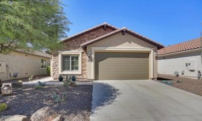 26468 W Ross Avenue, Buckeye, AZ 85396 - MLS#: 5812621