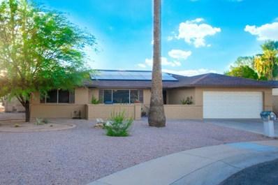 3008 W Palmaire Avenue, Phoenix, AZ 85051 - MLS#: 5812697