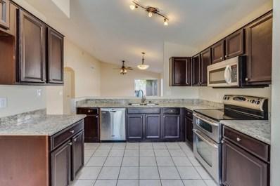 2215 E Siesta Lane, Phoenix, AZ 85024 - MLS#: 5812756