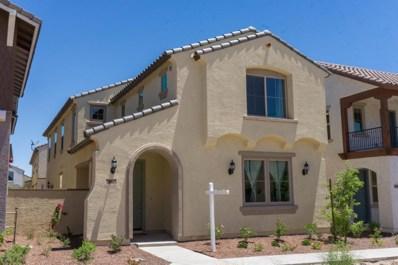 20567 W Terrace Lane, Buckeye, AZ 85396 - MLS#: 5812766
