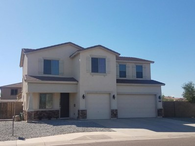 7108 S 68TH Avenue, Laveen, AZ 85339 - #: 5812775